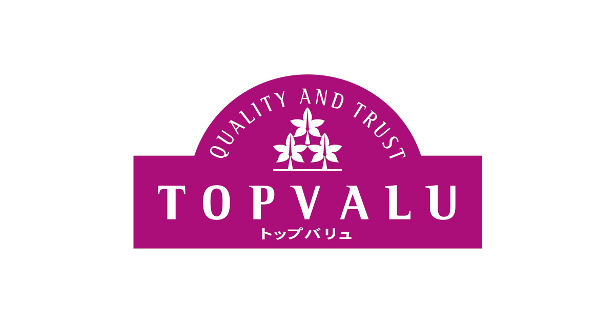 TOPVALU 〜トップバリュはお客さまの声を商品に生かします〜